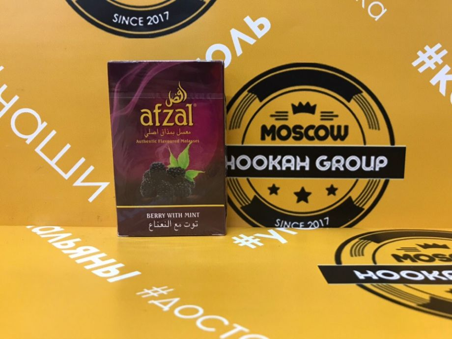 Afzal Berry With Mint 50 г