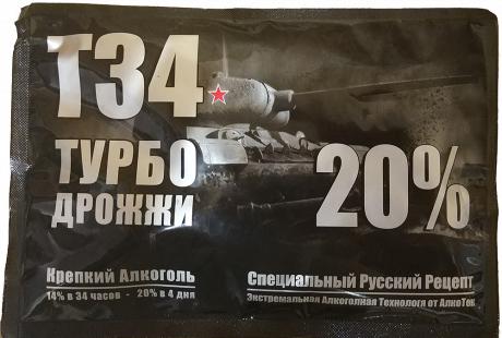 Спиртовые Турбо Дрожжи Alcotec T-34