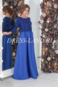 Синее платье в пол с длинным рукавом