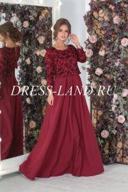 Бордовое платье в пол с длинным рукавом
