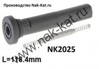 Трубка катушки зажигания NK-2025 SUZUKI