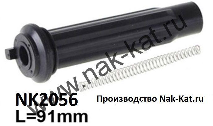 Трубка катушки зажигания NK-2056 MAZDA