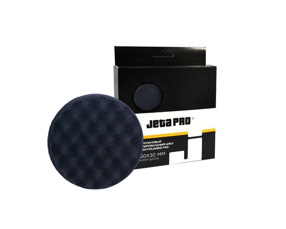 Jeta Мягкий поролоновый полировальный диск с рифленой поверхностью