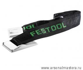 Ремень (лямка) для переноски Festool SYS-TG 500532
