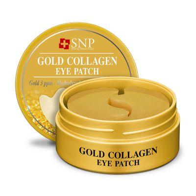 Патчи для глаз с золотом и коллагеном SNP GOLD COLLAGEN EYE PATCH (RENEWAL) 1,25гр*60
