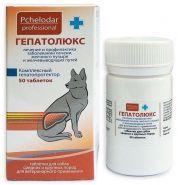 Гепатолюкс для средних и крупных собак, уп. 50 табл.