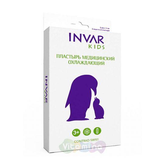 Invar Kids Пластырь медицинский охлаждающий, 6 штук