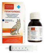 Гепатолюкс суспензия для собак средних и крупных пород, фл. 50 мл