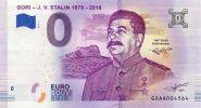 Банкнота 0 ЕВРО -  Грузия, г. Гори - Иосиф Сталин 1878-2018 140 лет со дня рождения