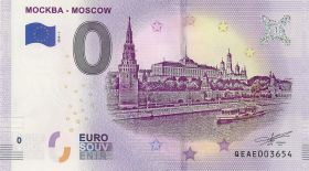 Банкнота 0 ЕВРО -  МОСКВА-река