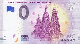 Банкнота 0 ЕВРО -  Санкт-Петербург. 2019 Спас на крови