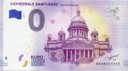 Банкнота 0 ЕВРО -  Санкт-Петербург. 2018 Исаакиевский собор