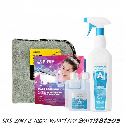 BOX Формула A для уборки дома