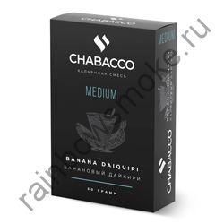 Chabacco Medium 50 гр - Banana Daiquiri (Банановый дайкири)