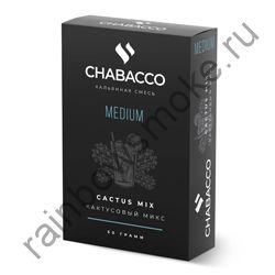 Chabacco Medium 50 гр - Cactus mix (Кактусовый микс)