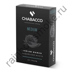 Chabacco Medium 50 гр - Indian Mango (Индийский манго)