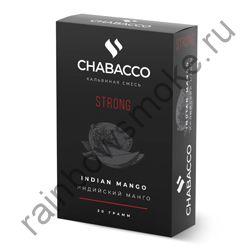 Chabacco Strong 50 гр - Indian Mango (Индийский манго)