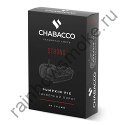 Chabacco Strong 50 гр - Pumpkin Pie (Тыквенный пирог)