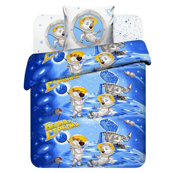 """Детское постельное белье """"Белка и Стрелка в космосе"""", рис.9128-1"""