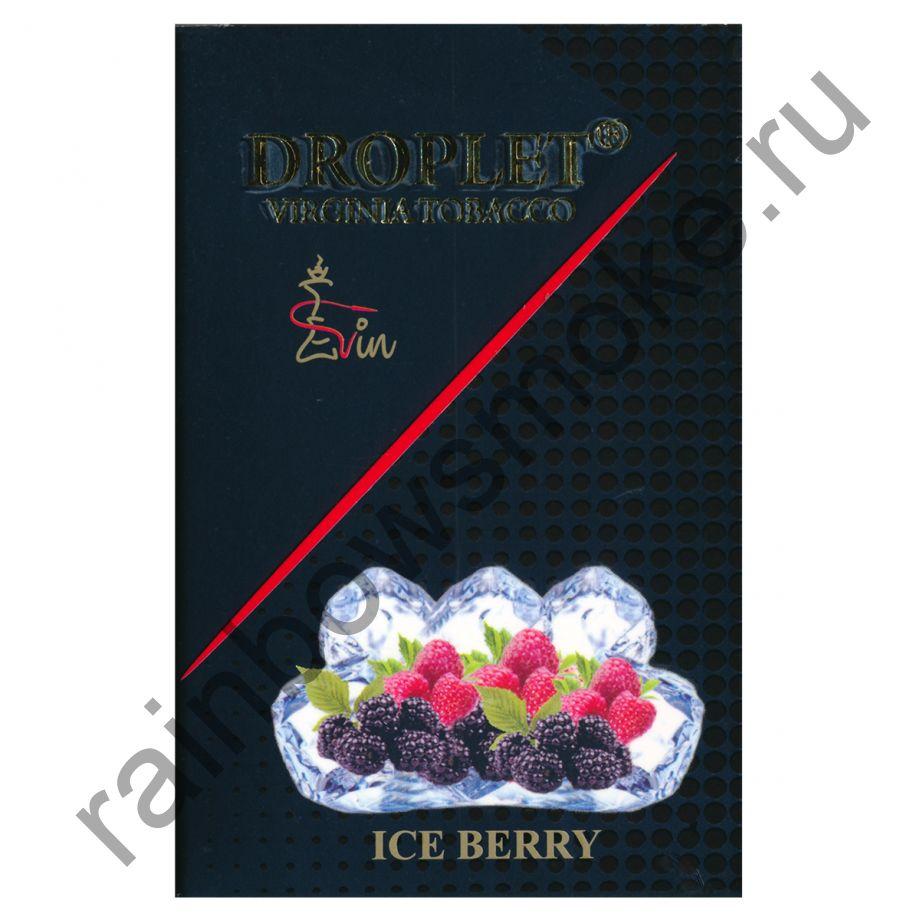 Droplet 50 гр - Ice Berry (Лесные Ягоды со Льдом)