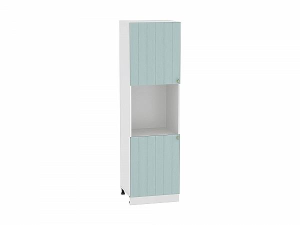 Шкаф пенал под бытовую технику Прованс ШП600 (голубой)