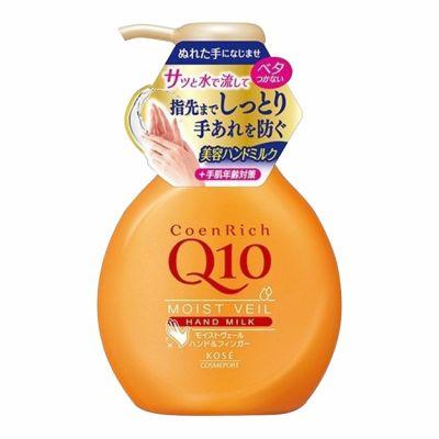 Kose Cosmeport Coenrich Q10 Увлажняющее молочко для сухой кожи рук 200 мл с дозатором