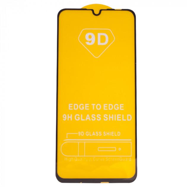 Защитное стекло на Samsung A20/A30/A50/A30s/А31/M21/M30/M31 с рамкой(черное)