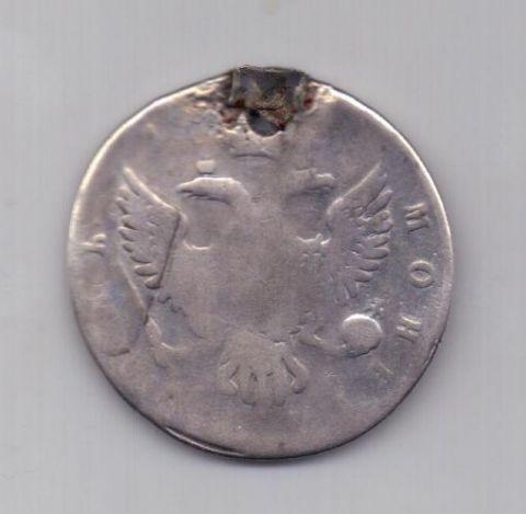 1 рубль 1743 года RR!!!