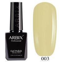 Arbix 003 Лимонный Тоник Гель-Лак , 10 мл