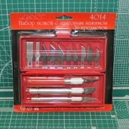 Набор ножей с цанговым зажимом (алюминий), 16 предметов