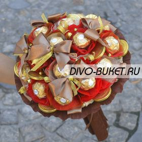 "Букет из конфет №726 ""Миледи"""