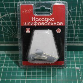 Насадка шлифовальная, карбид кремния, цилиндр, 10 х 12 мм, 3 шт./уп., блистер