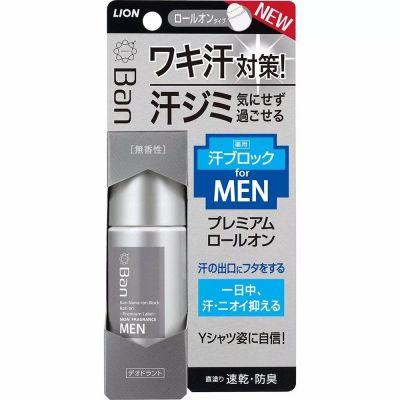 Lion Ban Premium Label For Men Roll On Мужской роликовый дезодорант-антиперспирант ионный 40 мл