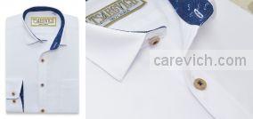 "Рубашки для мальчиков оптом ""Царевич"" (6-14 лет.). 10 шт. Артикул: PT2000/K1021 (белая)"