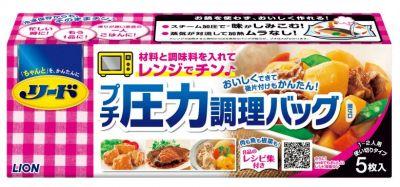 Lion Reed Пакеты для быстрого приготовления пищи в микроволновой печи 205*208 мм 5 шт