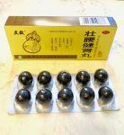 Zhuang Yao Jian Shen Wan 壮腰健身丸 Чжуан Яо Цзянь Шэнь Вань 9 g*10丸