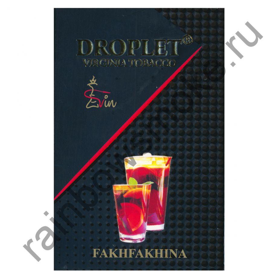 Droplet 50 гр - Fakhfakhina (Фахфахина)