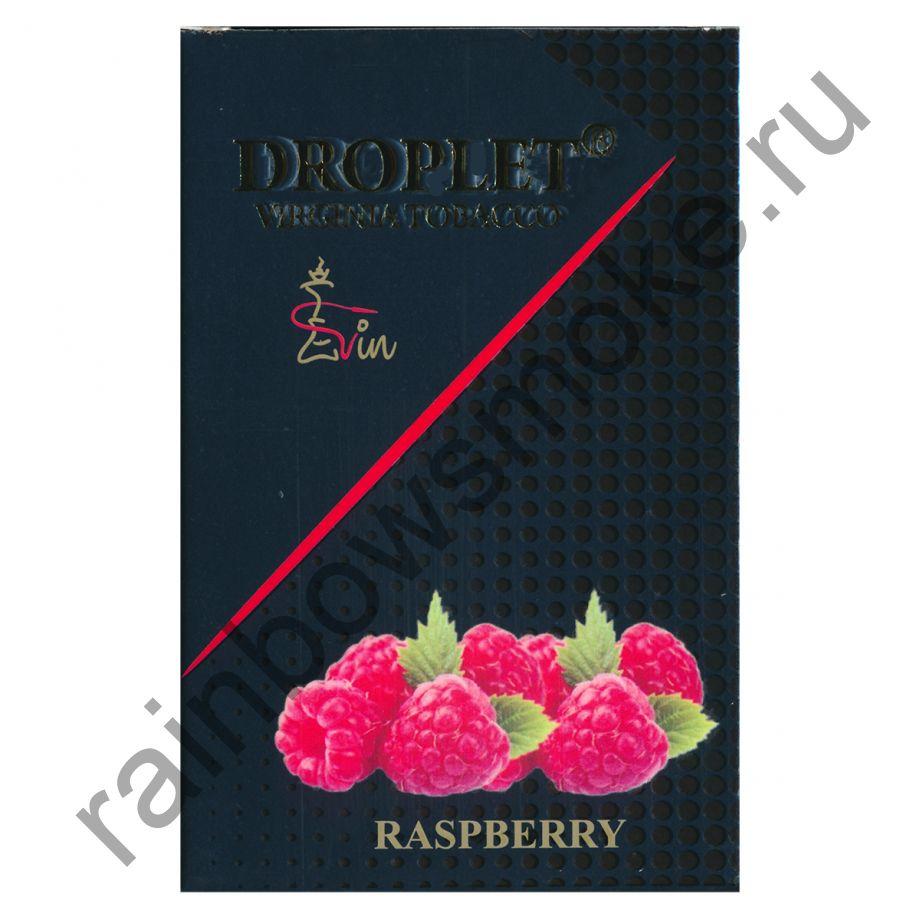 Droplet 50 гр - Raspberry (Малина)