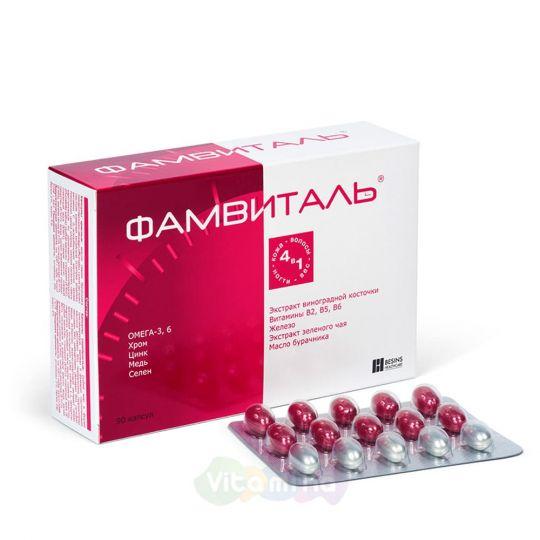 Фамвиталь Витамины для женщин, 90 капс.