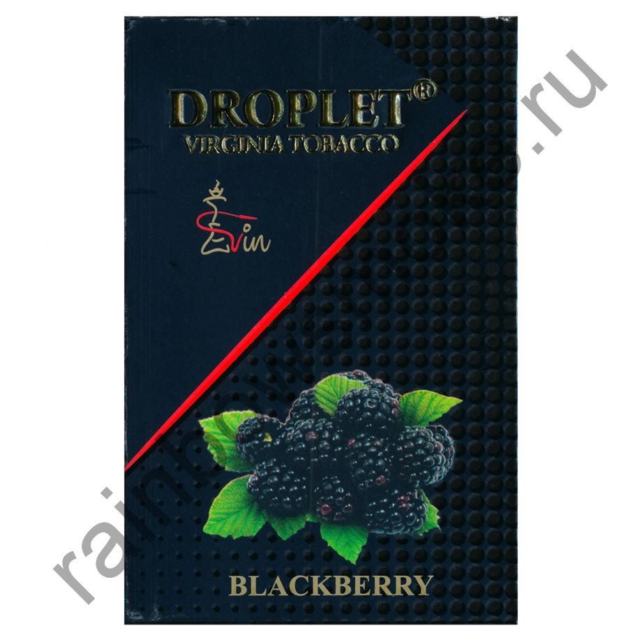 Droplet 50 гр - Blackberry (Ежевика)