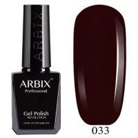 Arbix 033 Тёмная Помада Гель-Лак , 10 мл