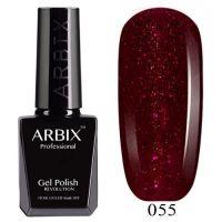 Arbix 055 Бурлеск Гель-Лак , 10 мл