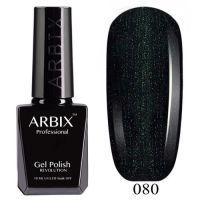 Arbix 080 Зелёное Сияние Гель-Лак , 10 мл