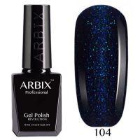Arbix 104 Звездопад Гель-Лак , 10 мл