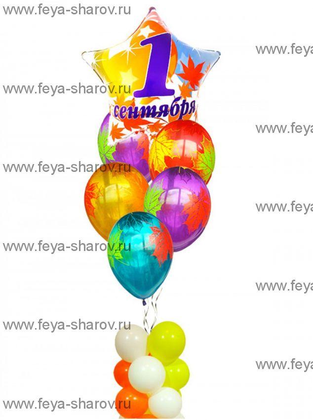 Фонтан шаров 1 сентября