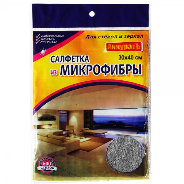 Салфетка из микрофибры для стёкол и зеркал, 30х40 см, цвет серый