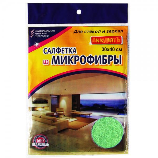 Салфетка Из Микрофибры Для Стёкол И Зеркал, 30х40 См, Цвет Зеленый