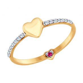 Золотое кольцо с сердцем 017520 SOKOLOV