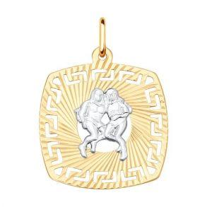 Подвеска «Знак зодиака Близнецы» 031636 SOKOLOV