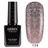 Arbix 154 Розовый Бриллиант Гель-Лак , 10 мл